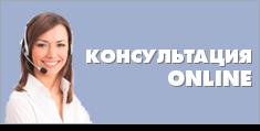 Консультация дерматолога - цены в москве найдено 1162 цены